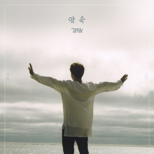 [MP3] JIMIN (BTS) – 약속 (Promise)