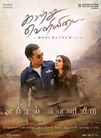 Poster Of Kaatru Veliyidai In Dual Audio Hindi Tamil 300MB Compressed Small Size Pc Movie Free Download Only At worldfree4u.com
