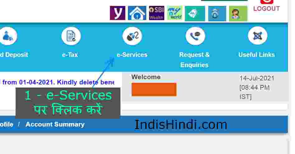 click-e-service-for-sbi-atm-online-apply
