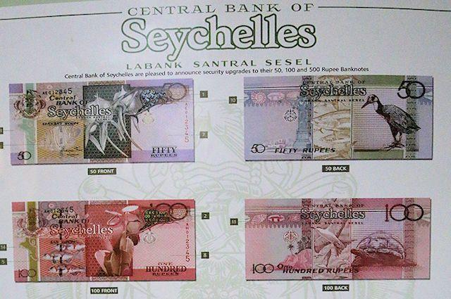 Geldtausch Seychellen (C) JUREBU