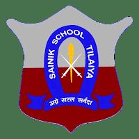Sainik School Tilaiya 2021 Jobs Recruitment Notification of General Employee Posts