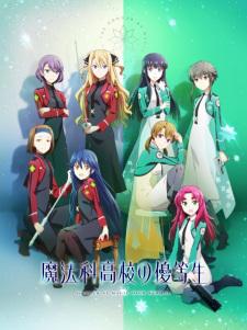 الحلقة 5 من انمي Mahouka Koukou no Yuutousei مترجم