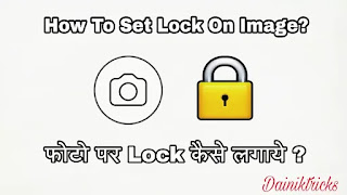 Kisi Bhi Photo Par Password Set Karke Lock Kaise Lgaye