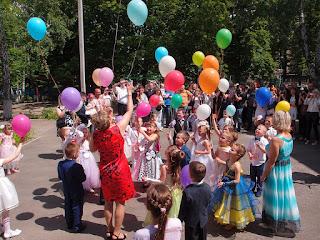 Fiestas infantiles para niño Bogota