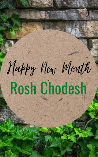 Happy Rosh Chodesh Sivan Greeting Card | 10 Free Cute Cards | Happy New Month | Third Jewish Month