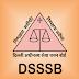 DSSSB TGT Recruitment 2021 – Apply Online for 5807 Teacher Vacancy