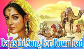 Rajasthani song for download