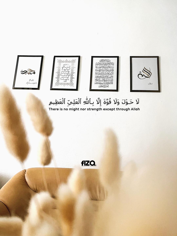 لَا حَوْلَ وَلَا قُوَّةَ إِلَّا بِٱللَّٰهِ ٱلْعَلِيِّ ٱلْعَظِيمِ-There is no might nor strength except through Allah