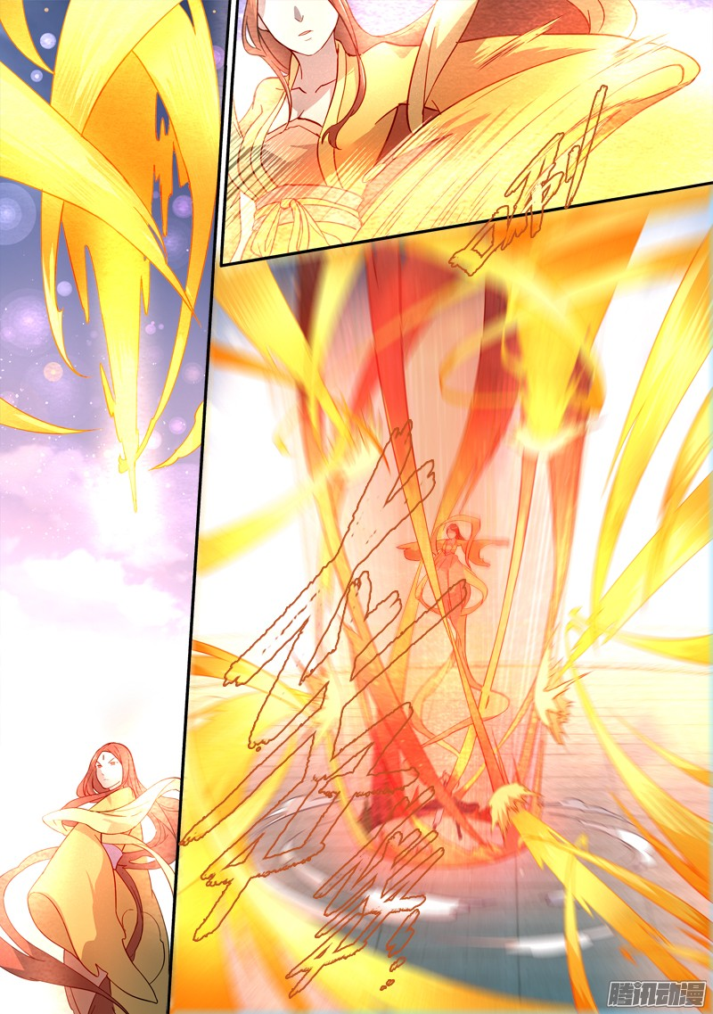 อ่านการ์ตูน Spirit Blade Mountain 245 ภาพที่ 8