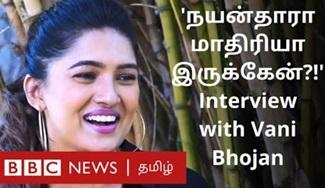 Vani Bhojan Interview | Oh my Kadavule
