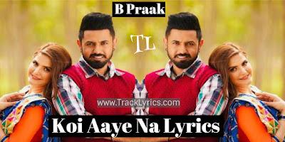 koi-aaye-na-lyrics
