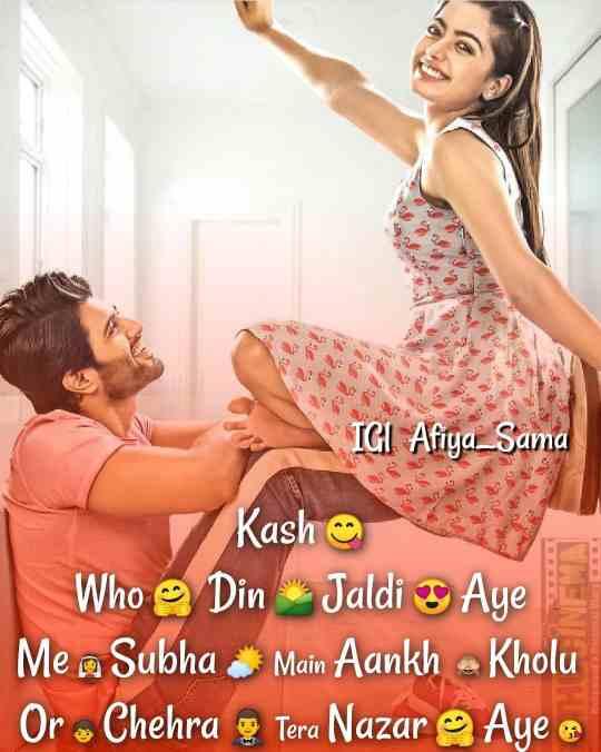 Whatsapp love status for lovers, love status  में hindi, love shayari in Hindi ,collection  ले