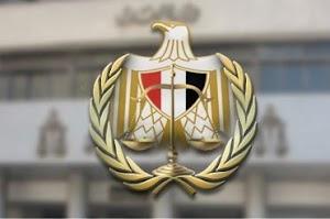 وظائف صندوق تأمينات وزارة العدل والهيئات القضائية اعلان 2 لسنة 2019 وظائف حكومية