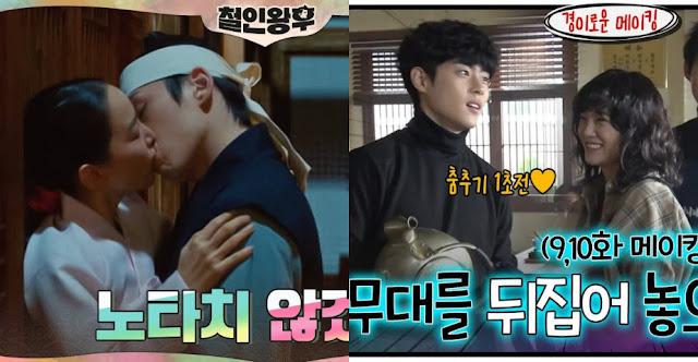 週末劇tvN《哲仁王后》OCN《驅魔麵館驚奇的傳聞》雙雙刷新新高收視率加碼製作番外篇
