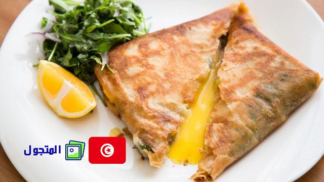الأكل في تونس