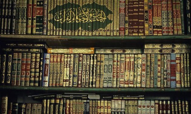 Download Kitab Kuning Pesantren Lengkap - Anamfal Library