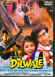 Dilwale Hindi Songs MP3