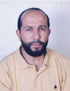 أ. د. عبد الله لخلوفي، جامعة محمد الخامس