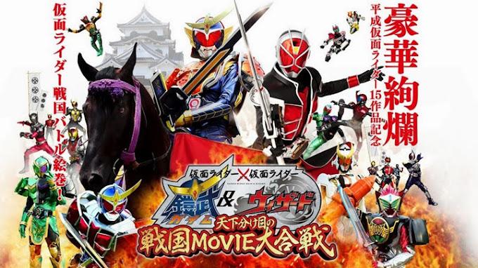 Kamen Rider × Kamen Rider Gaim & Wizard: The Fateful Sengoku Movie Battle Subtitle Indonesia