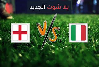 نتيجة مباراة ايطاليا وإنجلترا بتاريخ 11-07-2021 يورو 2020