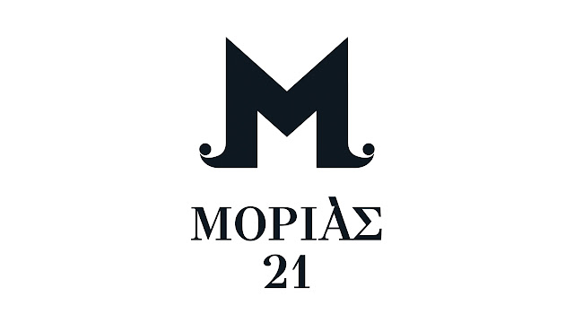 «ΜΟΡΙΑΣ '21»: Θεματικές διαδρομές και βιωματικές - διαδραστικές εμπειρίες στον τόπο όπου άναψε η φλόγα της Ελληνικής Επανάστασης