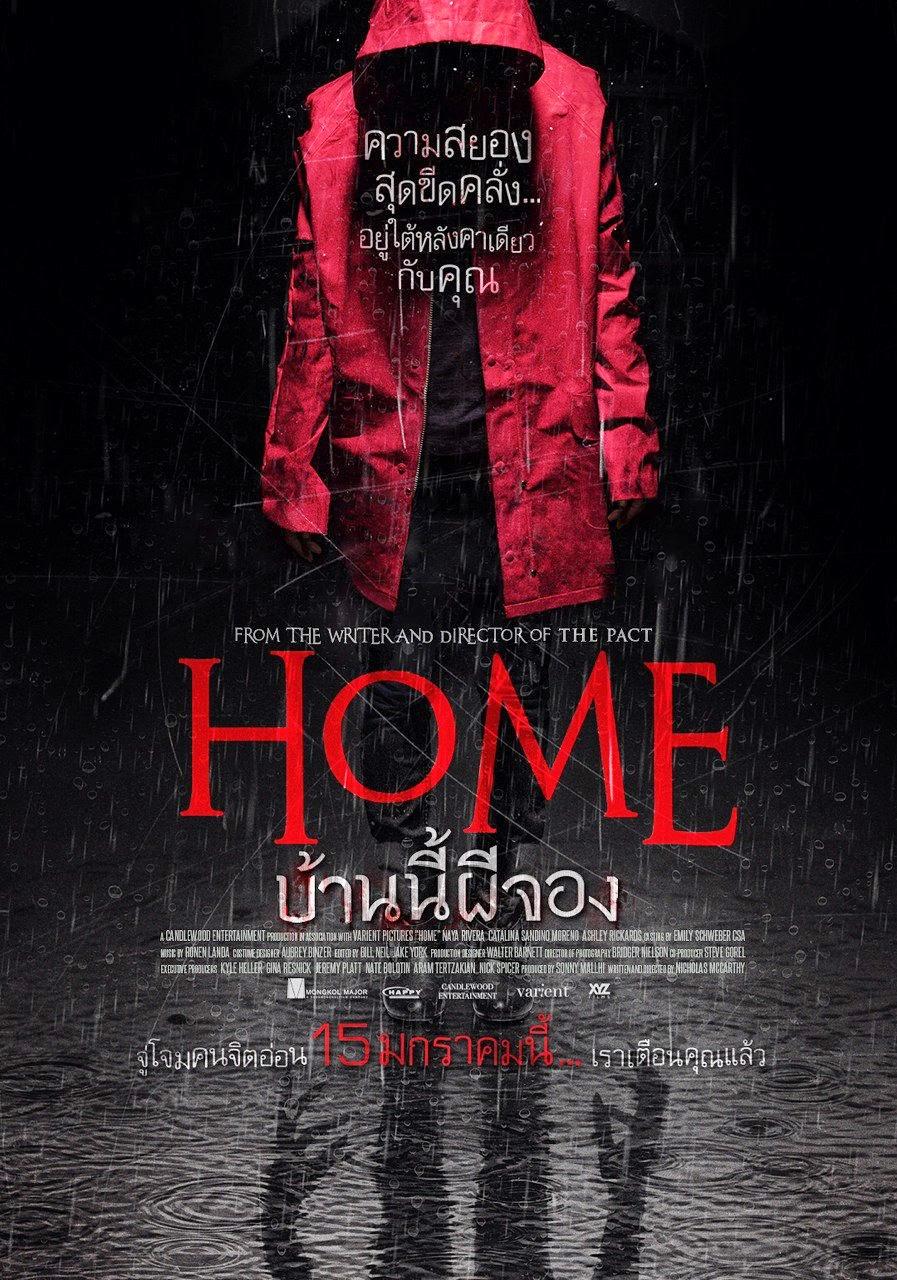 Home (2015) บ้านนี้ผีจอง [HD][พากย์ไทย]