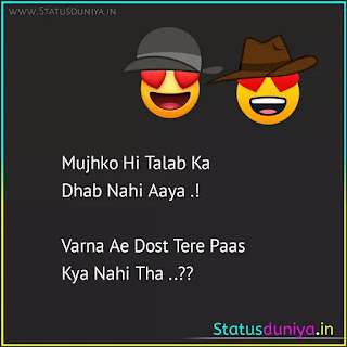 heart touching dosti status in hindi with images Mujhko Hi Talab Ka Dhab Nahi Aaya .!  Varna Ae Dost Tere Paas Kya Nahi Tha ..??