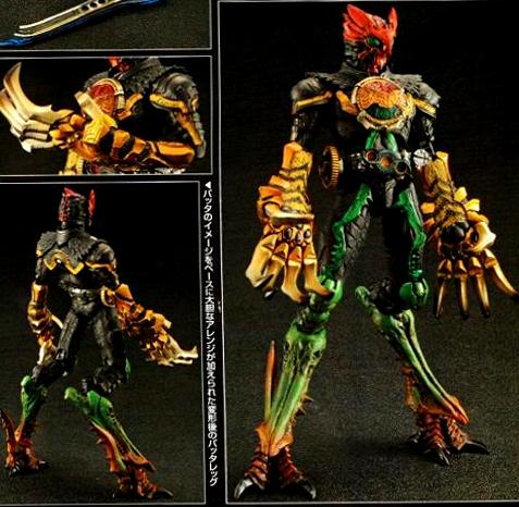 Official Kamen Rider & Super sentai fan club - Part 2 - Page 318