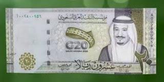 India Sewot! Ini Penampakan Uang Edisi Khusus 20 Riyal Arab Saudi yang Tuai Beragam Kontroversi