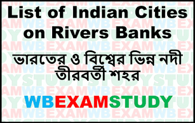 list-of-indian-cities-on-rivers-banks