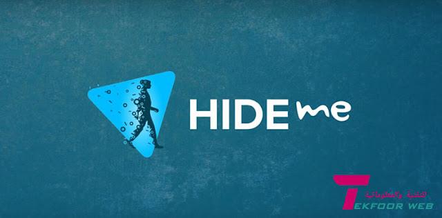 تحميل تطبيق فتح المواقع المحجوبة للاندرويد مجانا - Hide.me