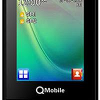 H36 Mobo SPD6531 Flash File 100% Ok Free Download | GSMSUNDAR