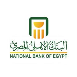 وظائف شاغرة في البنك الأهلي المصري