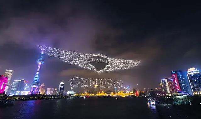 Genesis broke the record with 3281 drones