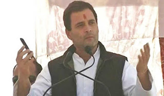 rahul-s-11th-question-why-education-centers-sold