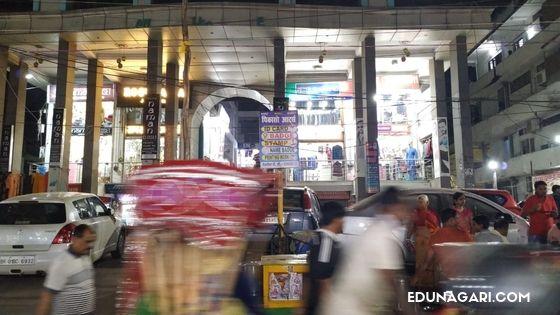 Alankar jewelers hathwa market Patna