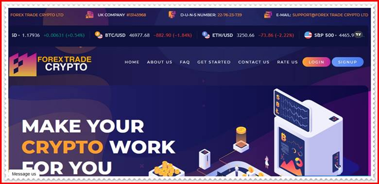 Мошеннический сайт forextrade-crypto.com – Отзывы, развод, платит или лохотрон? Мошенники