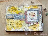 http://blogmadevselenaya.blogspot.ru/2015/04/art-journal-page.html