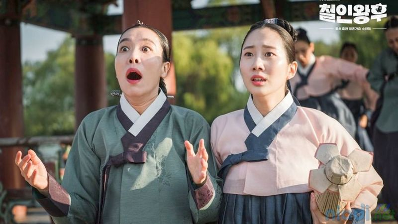 profil cha chung hwa sang pemeran dayang choi di mr. queen