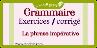 grammaire exercices primaire 6AEP تمارين الفرنسية موقع المدرس modriss