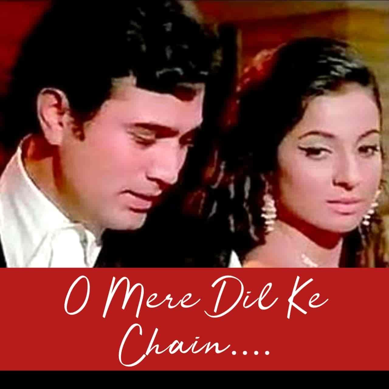 O Mere Dil Ke Chain Hindi Love Song Lyrics, Sung By Kishor Kumar.
