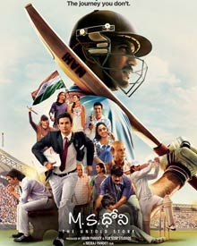 M.S. Dhoni: The Untold Story (2016) Telugu Movie DVDScr 350MB