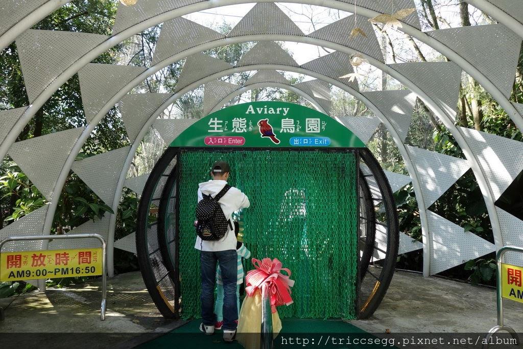 台北動物園(8).jpg