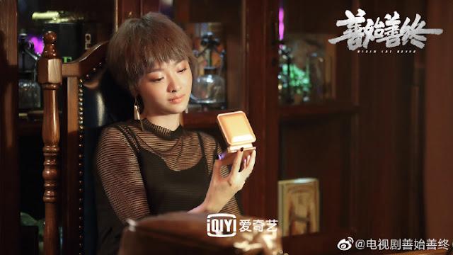 never say never cop drama Sun Yi