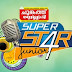Super Star Junior-4 on Amrita TV -Winners List| Music Reality Show