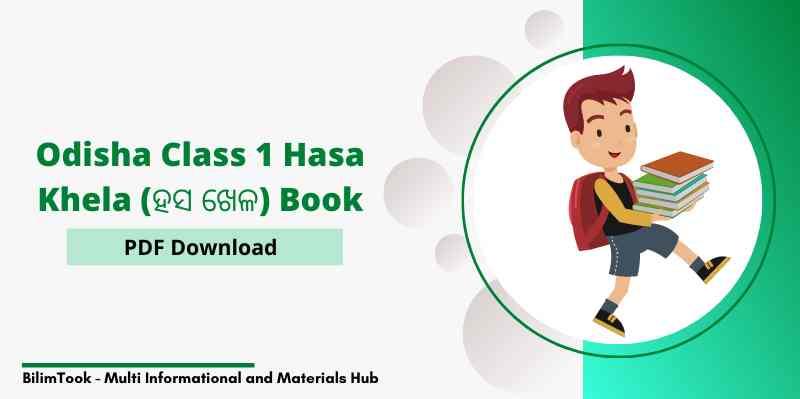 Odisha Class 1 Hasa Khela (ହସ ଖେଳ) Book PDF Download