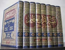 Biografi Ibnu Katsir