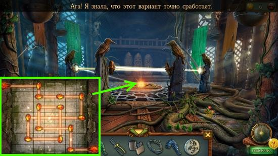 падающий свет от зеркал и мини игра в игре наследие 3 дерево силы