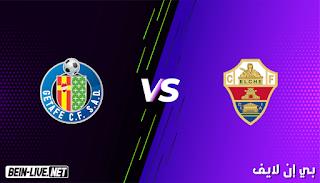 مشاهدة مباراة إلتشي وخيتافي بث مباشر بتاريخ 11-01-2021 الدوري الإسباني
