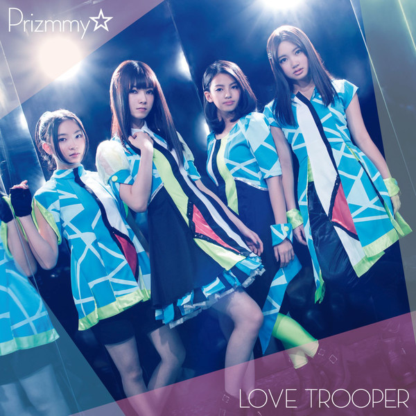 [Album] Prizmmy☆ - LOVE TROOPER (2016.02.24/RAR/MP3)